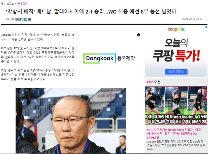 Báo Hàn Quốc ca ngợi đấu pháp ma thuật của HLV Park Hang-seo - Ảnh 3.