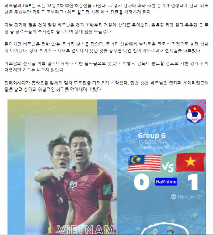 Báo Hàn Quốc ca ngợi đấu pháp ma thuật của HLV Park Hang-seo - Ảnh 4.