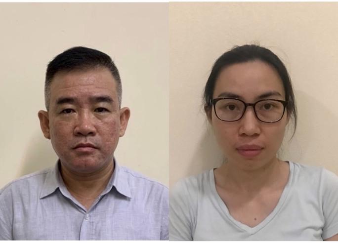 Bắt giam nguyên giám đốc Sở Giáo dục và Đào tạo tỉnh Quảng Ninh - Ảnh 2.