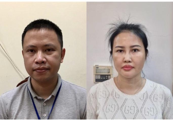 Bắt giam nguyên giám đốc Sở Giáo dục và Đào tạo tỉnh Quảng Ninh - Ảnh 3.