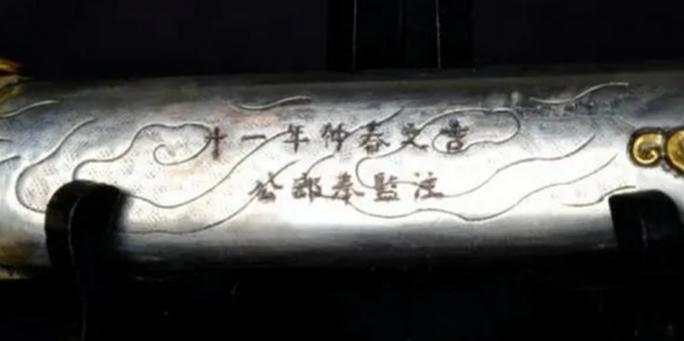 Hoài nghi về kiếm của vua Thành Thái được bán giá 50.000 USD - Ảnh 2.