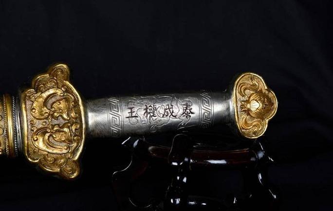 Hoài nghi về kiếm của vua Thành Thái được bán giá 50.000 USD - Ảnh 3.
