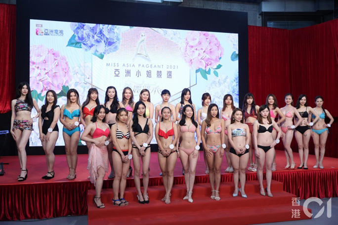 Choáng với nhan sắc của dàn thí sinh hoa hậu châu Á 2021 - Ảnh 11.