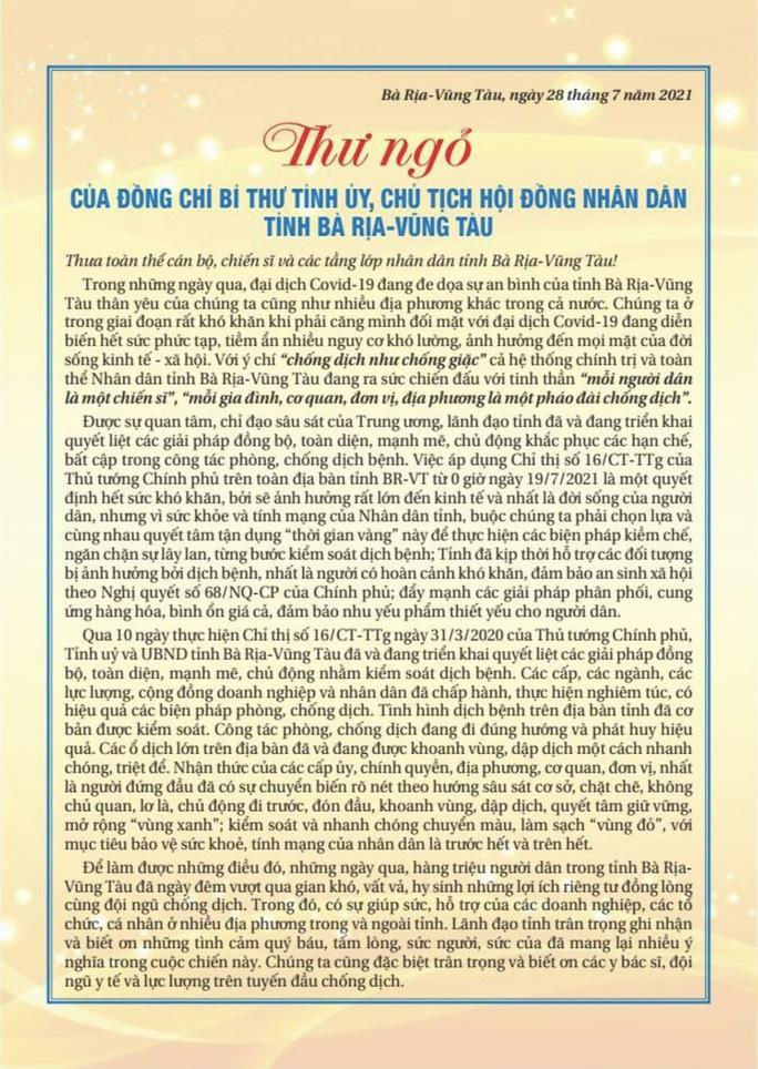 Bí thư Tỉnh ủy Bà Rịa- Vũng Tàu: Đã đủ vắc-xin để tiêm cho 70% dân đủ điều kiện! - Ảnh 1.