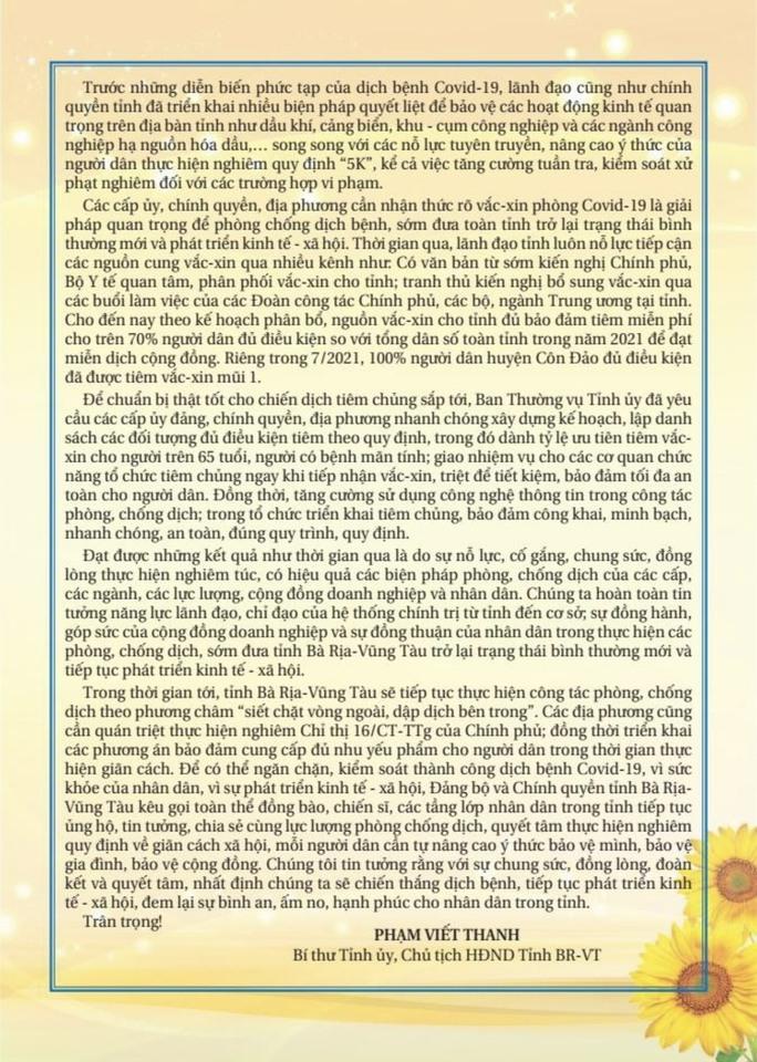 Bí thư Tỉnh ủy Bà Rịa- Vũng Tàu: Đã đủ vắc-xin để tiêm cho 70% dân đủ điều kiện! - Ảnh 2.