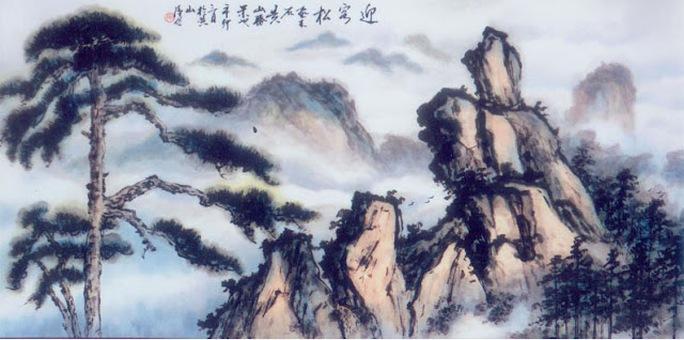 Họa sĩ - Nghệ nhân nhân dân Trương Hán Minh qua đời - Ảnh 4.