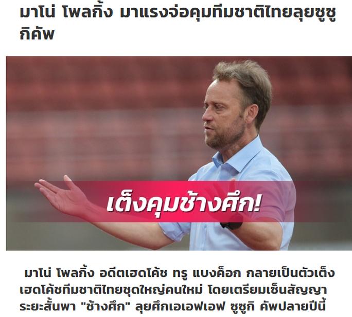 Cựu HLV CLB TP HCM sẽ dẫn dắt tuyển Thái Lan - Ảnh 1.