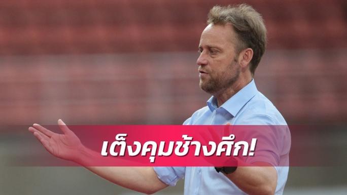 Cựu HLV CLB TP HCM sẽ dẫn dắt tuyển Thái Lan - Ảnh 2.