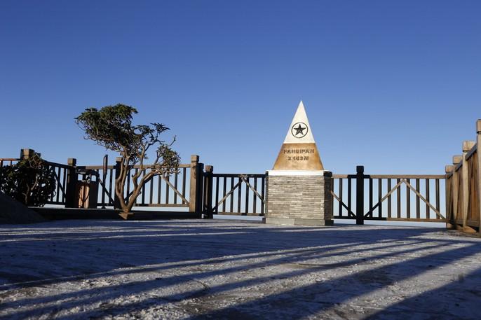 Đốn tim vẻ đẹp lung linh của băng giá trên đỉnh Fansipan - Ảnh 7.
