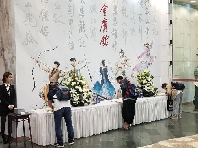 Tang lễ võ lâm minh chủ Kim Dung - Ảnh 24.