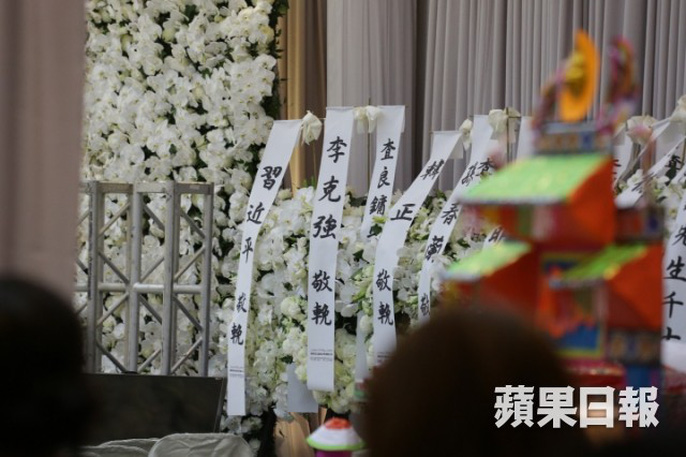 Tang lễ võ lâm minh chủ Kim Dung - Ảnh 17.