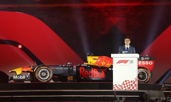 Cận cảnh siêu xe đua F1 ra mắt tại Hoàng thành Thăng Long - Ảnh 14.