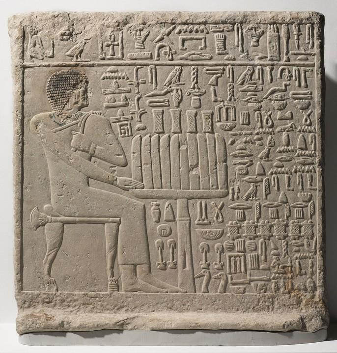 Kẻ trộm mộ và lời nguyền lên các pho tượng mất mũi - Ảnh 2.