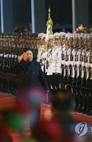 Ông Kim Jong-un lên tàu đến Nga dự hội nghị thượng đỉnh với Tổng thống Putin