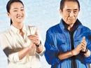 Củng Lợi tái ngộ Trương Nghệ Mưu