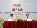 VTV chịu lỗ vì World Cup 2014