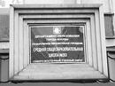 Nga: Nổ súng trong trường học, 2 người chết