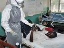 Vén màn bệnh lạ ở Nigeria
