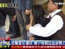 Mẹ chứng kiến con gái 4 tuổi bị chặt đầu