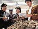 Peru thu giữ 8 triệu con cá ngựa xuất sang Trung Quốc