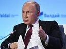 """Ông Putin: Mỹ là nước """"cộng hòa chuối""""?"""
