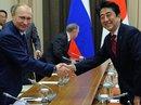 """Thủ tướng Nhật """"qua mặt"""" Mỹ để tới Nga"""