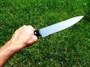 Mâu thuẫn chơi game, dùng dao đâm chết người