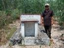 Ngôi mộ thứ phi vua Quang Trung trong rừng Cấm