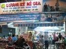 Chợ ẩm thực kiểu mới