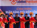 LienVietPostBank và FNCE ký kết thỏa thuận hợp tác đào tạo