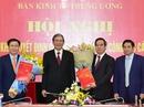 Nguyên Thống đốc Nguyễn Văn Bình làm Trưởng Ban Kinh tế
