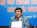 """VFF không hài lòng với lối chơi """"rắn"""" của Việt Nam tại AFF Suzuki Cup"""