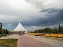 """""""Mắt thần"""" bất ngờ xuất hiện trên bầu trời Kazakhstan"""