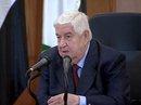 Syria kêu gọi phe nổi dậy hạ vũ khí