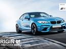 Ra mắt BMW M2 Coupé hoàn toàn mới