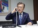 Tân tổng thống Hàn Quốc nhậm chức ngay sau khi đắc cử