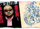 Không có ADN, Malaysia nhận dạng ông Kim Jong-nam thế nào?