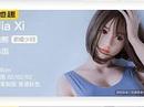 Trung Quốc: Búp bê tình dục cũng... chia sẻ