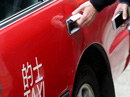 """""""Taxi bóng đêm"""" tái xuất ở Hồng Kông?"""