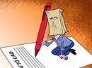Tố cáo nặc danh: Bỏ sợ lọt, thêm… sợ phiền