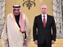 Khả năng hiếm có của Ả Rập Saudi
