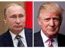 Tổng thống Donald Trump sắp gặp ông Putin lần đầu tiên