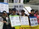 Cảnh sát Đài Loan bắn 9 phát nhằm vào lao động Việt Nam