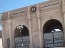 Ả Rập Saudi: Khách sạn 5 sao biến thành nhà giam hoàng tộc?
