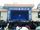 Trung Quốc: Tử hình chớp nhoáng ngay sau tuyên án