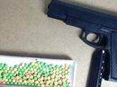 Thực hư vụ phó phòng nông nghiệp dùng súng dọa bắn người