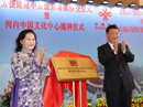 Quan hệ Việt - Trung, Việt - Mỹ phát triển mạnh