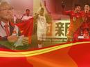 (eMagazine) U23 Việt Nam - Hành trình chấn động