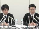 """Sàn tiền ảo Nhật hoàn lại hơn 400 triệu USD """"bị hack"""" cho khách"""