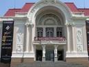 """Nhà hát giao hưởng ở Thủ Thiêm """"góp phần khẳng định vị thế TP HCM"""""""